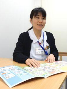 角出 孝子 糖尿病看護認定看護師