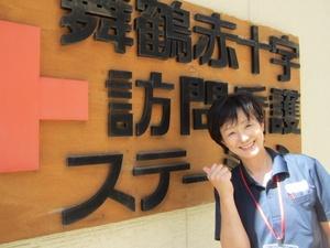 訪問看護認定看護師 滝川 良子